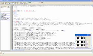 blog_import_4e3fa9d266337.jpg