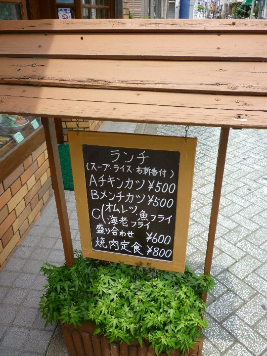 P1100383.jpg