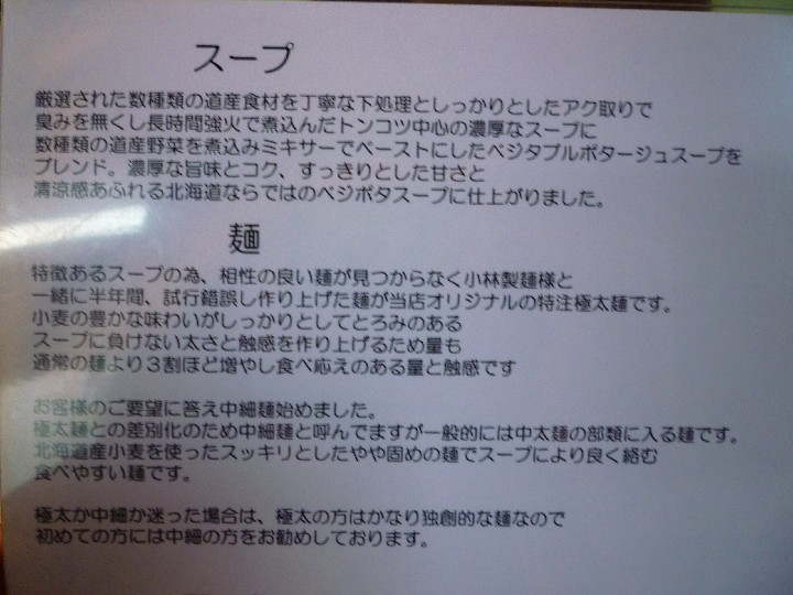 P1100535.jpg