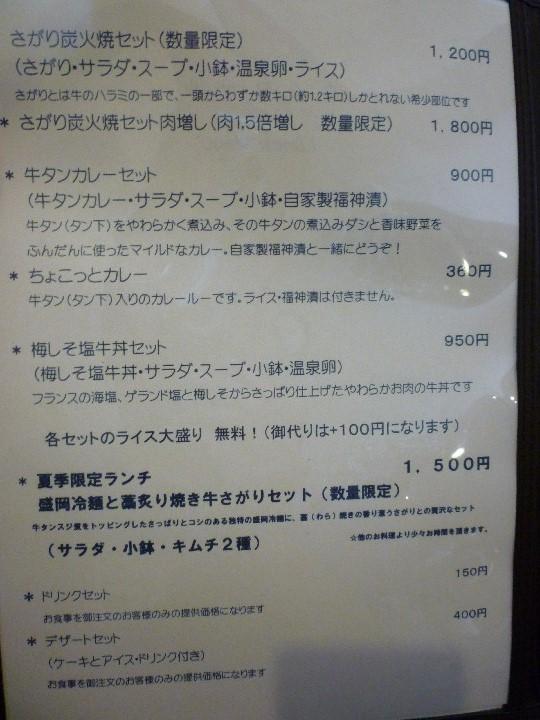 P1100637.jpg