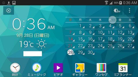 Screenshot_2014-09-28-00-36-58.jpg