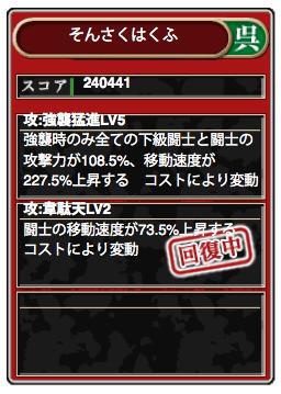スクリーンショット(2012-03-23 11.41.29)