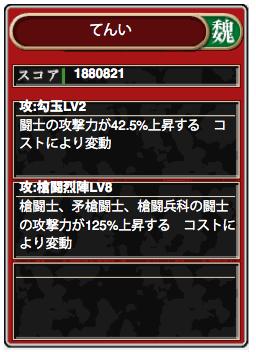 スクリーンショット(2012-03-24 19.46.58)