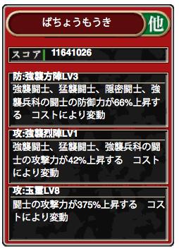 スクリーンショット(2012-04-11 16.18.32)