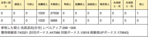 スクリーンショット(2012-04-11 16.23.58)