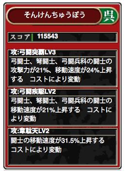 スクリーンショット(2012-04-12 23.48.33)