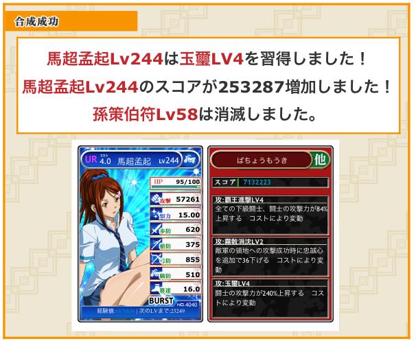 スクリーンショット(2012-04-30 0.03.26)