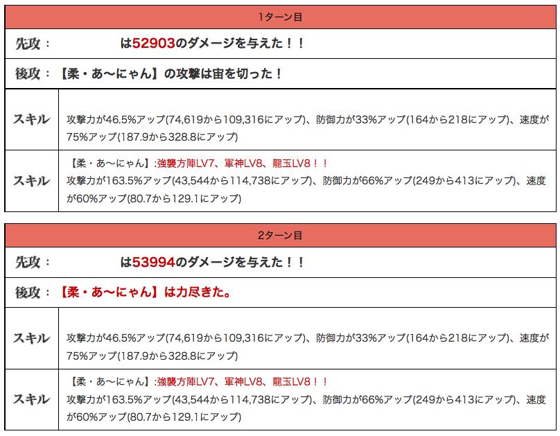 スクリーンショット(2012-05-04 22.21.49)