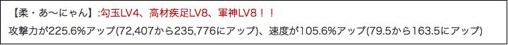 スクリーンショット(2012-05-04 22.29.54)