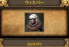makotyさん