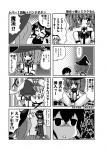 yuruyuri1-17.jpg