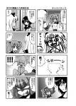 yuruyuri1-18.jpg