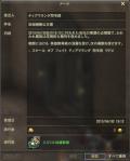 0501根源戦