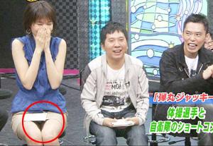 【放送事故画像】青木裕子 サンジャポで華麗にパンチラ!