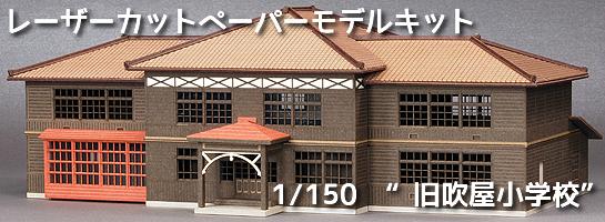 fukiya13011.png