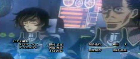 銀鉄2-2408