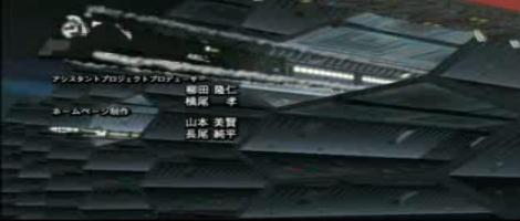 銀鉄2-2411