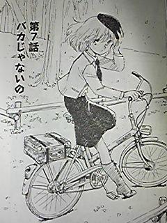 アオバ10ユ-ノ01