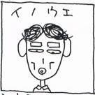 井上嘉浩2