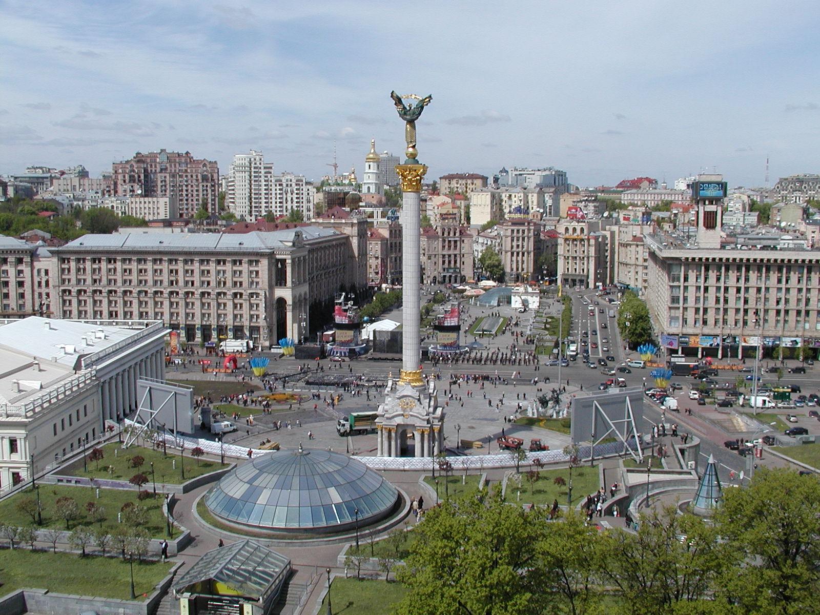 キエフ独立広場