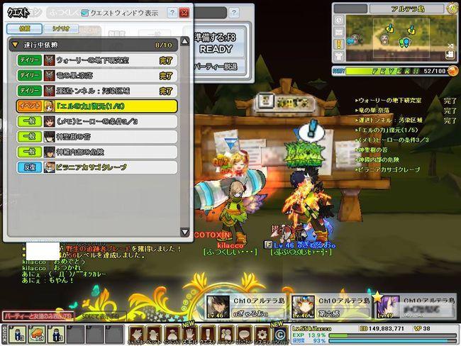 SC_2011_9_30_20_35_36_.jpg
