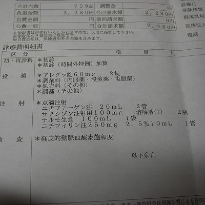 R0019339.jpg