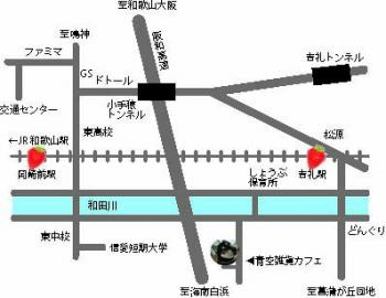 螻ア譚ア繝槭・繧ア繝・ヨ_convert_20111107134354