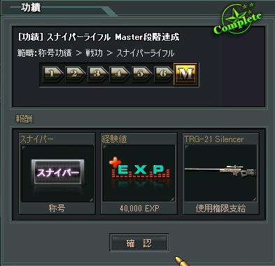 new_2012-03-18 04-36-40