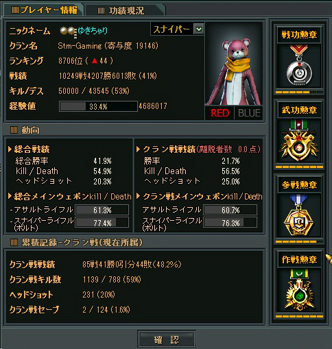 new_2012-03-24 14-54-08