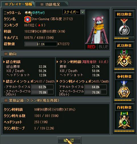 new_2012-03-27 11-19-50