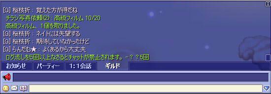 screenshot0153b.jpg