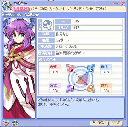 screenshot0276.jpg