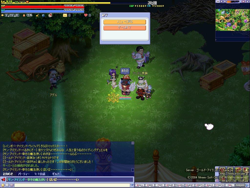 screenshot0292.jpg