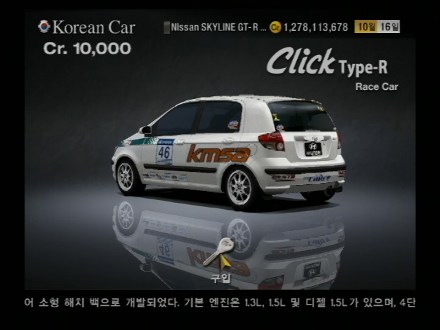 Hyundai20Click20Type-R(2004)2002.jpg