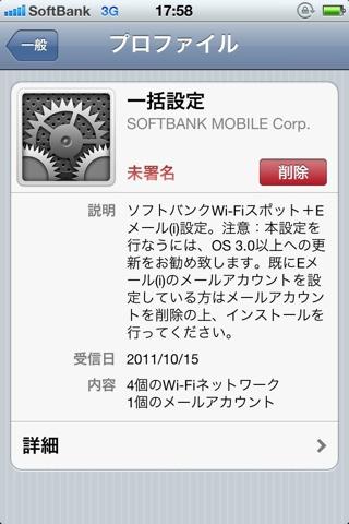 iPhonePFcg02.jpg