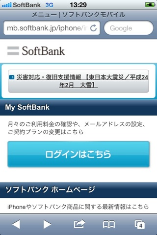 iPhonePFcg03.jpg