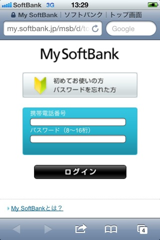 iPhonePFcg04.jpg