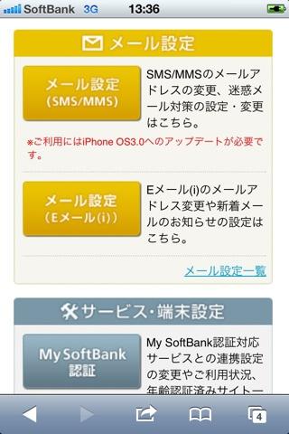 iPhonePFcg05.jpg