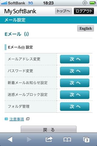 iPhonePFcg06.jpg
