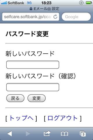 iPhonePFcg07.jpg