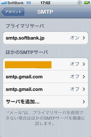iPhonePFcg14.jpg