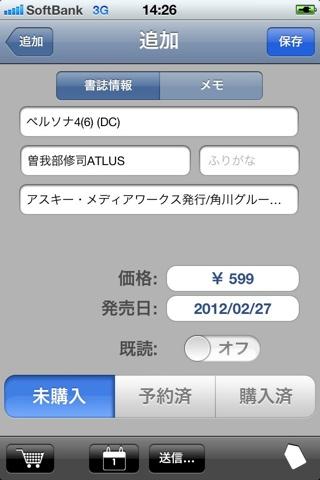 BookRemark3_2-01.jpg