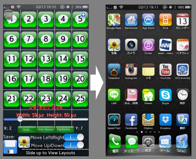 iPhone5の場合