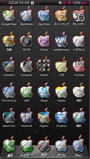 IconFrame_Apple Theme