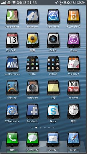 01 IconFrame_i5Bk