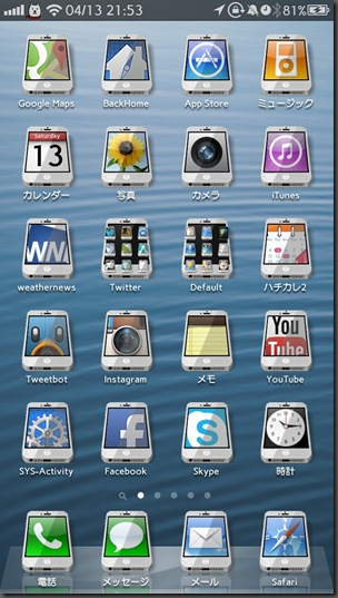 01 IconFrame_i5Wh
