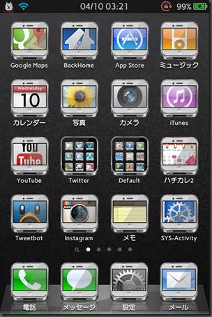 0 IconFrame_i4Wh