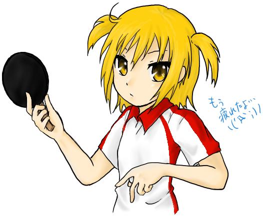 卓球少女。