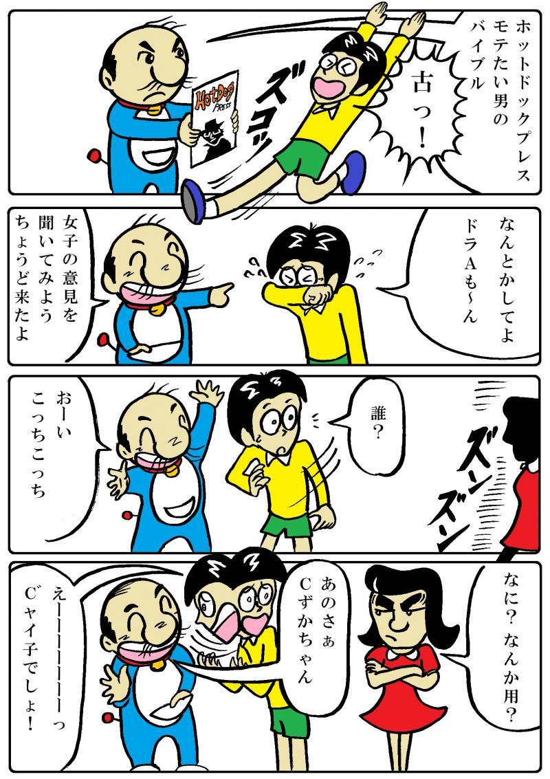 84w-2_con.jpg