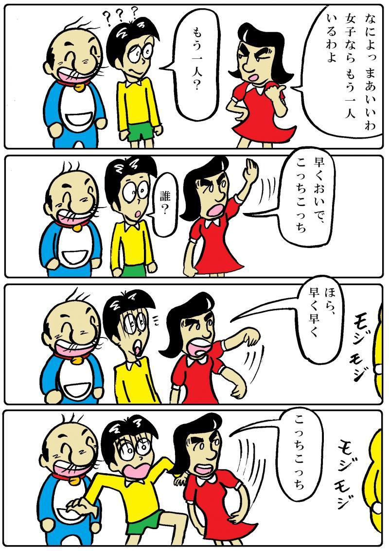 84w-3_con.jpg